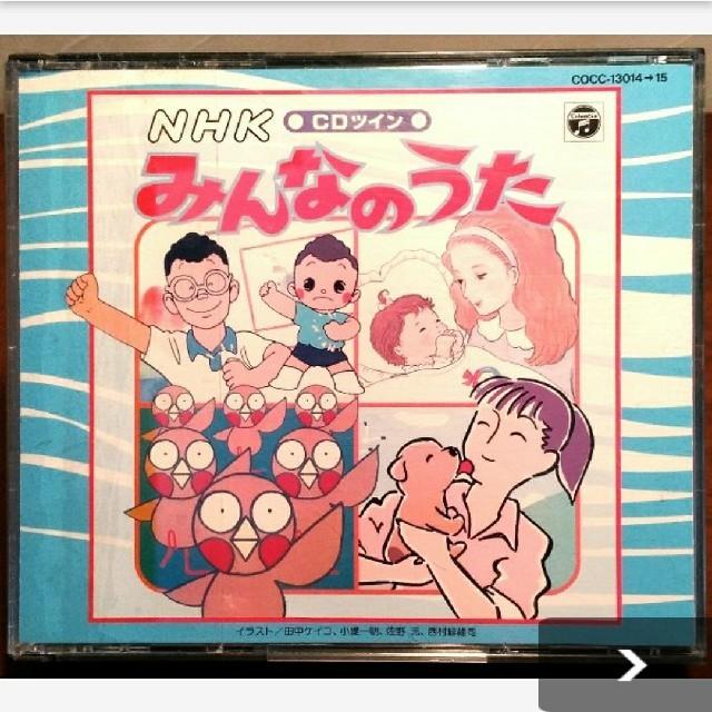 NHK みんなのうた ベスト50 CD 2枚組 ツイン 中古 音楽 子供 子ども エンタメ/ホビーのCD(キッズ/ファミリー)の商品写真