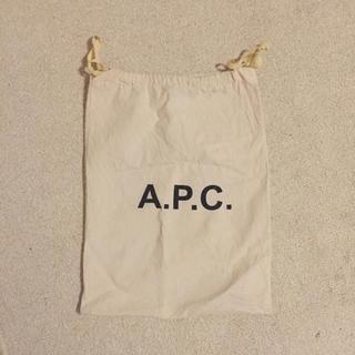 アーペーセー(A.P.C)のA.P.C 巾着 保存袋(ポーチ)