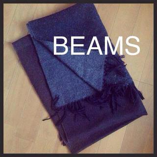 ビームス(BEAMS)のBEAMSマフラー☺︎(マフラー/ショール)