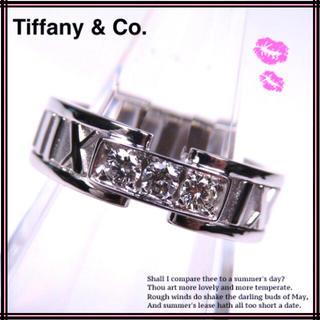 ティファニー(Tiffany & Co.)のティファニー 750WGアトラス3ポイントダイヤモンドリング★約9号(リング(指輪))