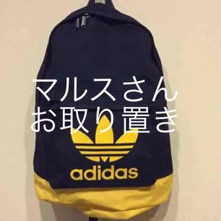 アディダス(adidas)のadidas original ⭐︎リュック(リュック/バックパック)