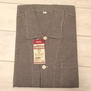 MUJI (無印良品) - 無印良品 紳士用 パジャマ 新品