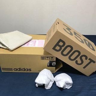 アディダス(adidas)のadidas yeezyboost 350 v2 閲覧用(スニーカー)