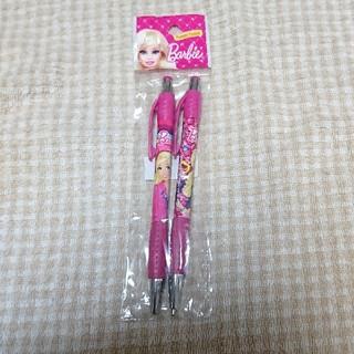バービー(Barbie)の新品 バービー  シャーペン&ボールペン(その他)