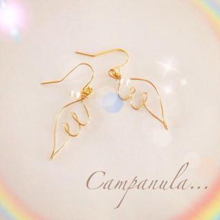 Mini angel wing(ピアス)