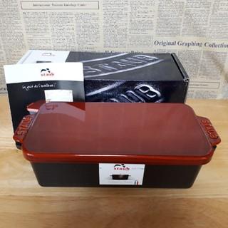 ストウブ(STAUB)のストウブ ケーキ&ブレッド ガーネットローズ 海外限定品(調理道具/製菓道具)