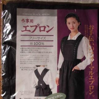 🍀黒のエプロン🌹新品未使用🌼販売中止(その他)