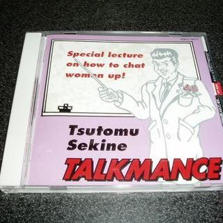 CD「関根勤/トークマンス~男のための女大作戦」(演芸/落語)