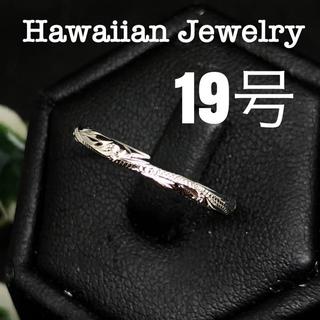 19号直輸入ハワイアンリング 上品な2ミリ幅 シルバー925(リング(指輪))