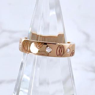 カルティエ(Cartier)のcocoro様専用 カルティエ ハッピーバースデーリング K18PG 4号(リング(指輪))