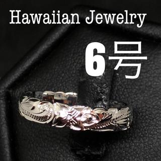 6号 直輸入ハワイアンリング 1番人気4ミリ幅 シルバー925(リング(指輪))