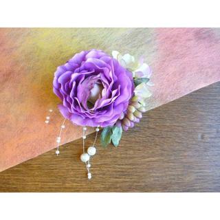 【和装・卒業式・入学式】ラナンキュラスの髪飾り&コサージュ パール付 PA(ヘアアクセサリー)