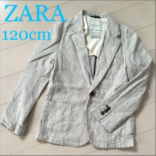 ザラ(ZARA)の美品!ZARA BOYS 120 ジャケット フォーマル アウター 七五三結婚式(ドレス/フォーマル)