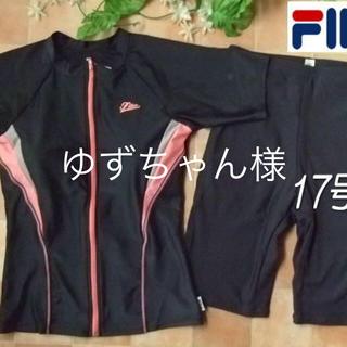 フィラ(FILA)の◆FILAフィラ・袖付・袖ありフィットネス水着・17号LL・切替グレーピンク(水着)