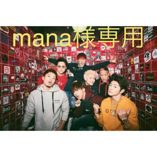 mana様専用(スウェット)