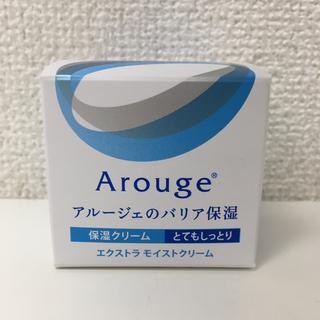 アルージェ(Arouge)の全薬工業 アルージェ エクストラモイストクリーム(とてもしっとり) 30g(フェイスクリーム)