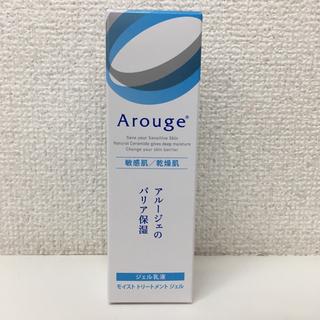 アルージェ(Arouge)の全薬工業 アルージェ モイスト トリートメント ジェル 50mL 乳液(乳液/ミルク)
