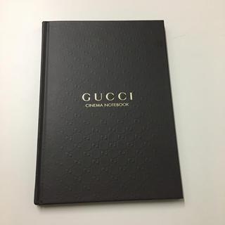グッチ(Gucci)の新品❗️GUCCI  非売品 ノート 手帳(その他)