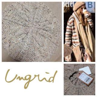 アングリッド(Ungrid)の新品タグ付き★ニット帽 人気ベレー帽(ハンチング/ベレー帽)