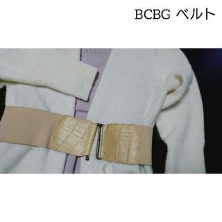 ビーシービージーマックスアズリア(BCBGMAXAZRIA)のBCBG MAXAZRIA レザー×ゴム ベージュ太ベルト L 大きいサイズ(ベルト)