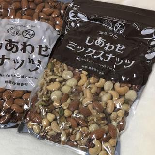 【みなとも様専用】ナッツ *新品(菓子/デザート)