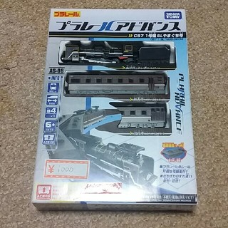 タカラトミー(Takara Tomy)のプラレールアドバンス C57 1号機 SLやまぐち号(電車のおもちゃ/車)