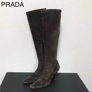 プラダ(PRADA)の正規品 プラダ スエード ロングブーツ ブラウン(ブーツ)