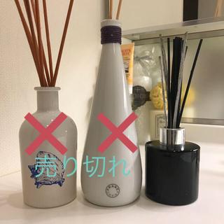 フランフラン(Francfranc)のディヒューザー  空瓶 黒のみ(容器)