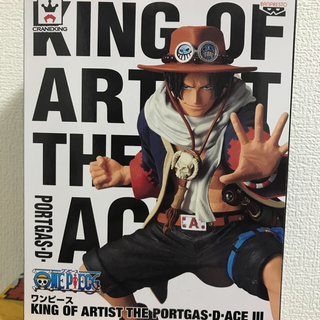 KING OF ARTIST THE PORTGASーDーACE III