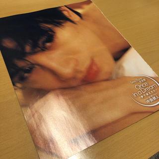 boniさま専用☆SexyZone 写真館 ☆ 中島健人(アート/エンタメ/ホビー)