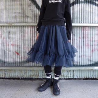 ミキオサカベ(MIKIO SAKABE)のNON TOKYO♡ノントーキョー オーガンジーフレアスカート(ひざ丈スカート)