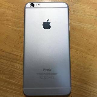 アップル(Apple)の参考写真2(スマートフォン本体)