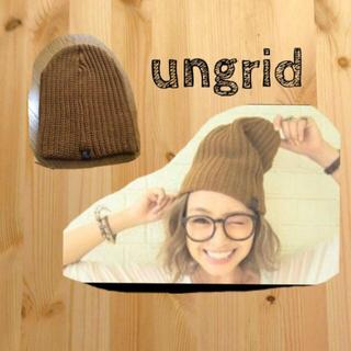 アングリッド(Ungrid)のungrid♡プレーンニット帽(ニット帽/ビーニー)
