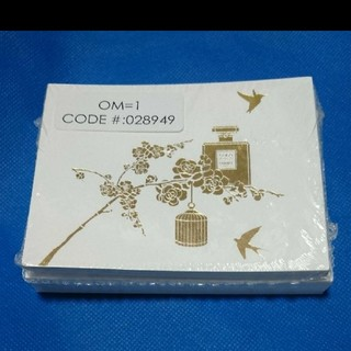 シャネル(CHANEL)のシャネル・カード(非売品)(カード/レター/ラッピング)