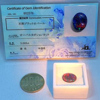 《宝石⚜️ルース》極上品❣️天然ブラックオパール ✳️3.003ct 鑑別付。(リング(指輪))