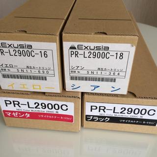 エヌイーシー(NEC)のリサイクルトナー「NECマルチライター2900C」(PC周辺機器)