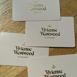 ヴィヴィアンウエストウッド(Vivienne Westwood)のヴィヴィアンカード 4枚(カード/レター/ラッピング)