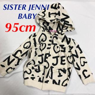 ジェニィ(JENNI)の♡シスタージェニィベビー♡ ロゴ入りパーカー(ジャケット/上着)
