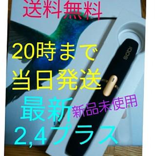 207a195e5ea1 IQOS - アイコスホルダー 新品未使用の通販 by 自然派's shop アイコスならラクマ