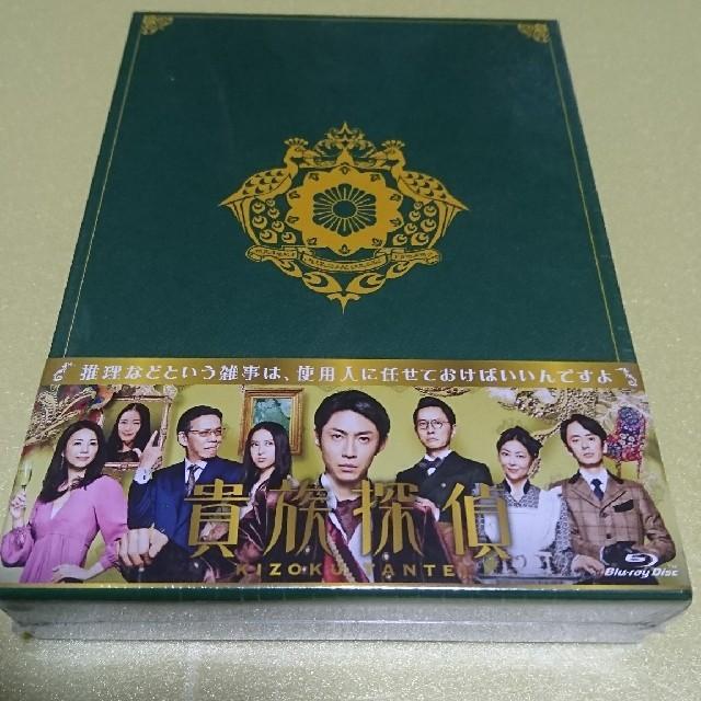 Johnny's - 新品・未開封『貴族探偵』Blu-ray-BOXの通販 by RATT's ...