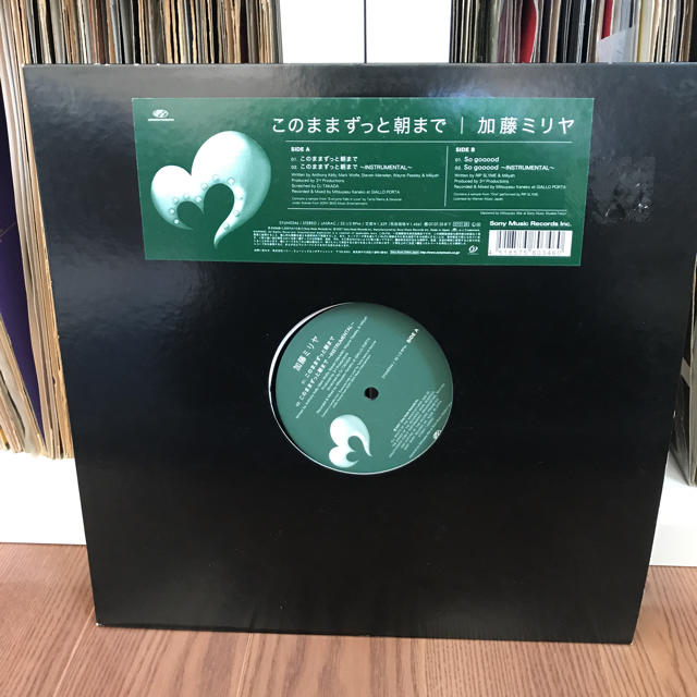 加藤ミリヤ このままずっと朝まで エンタメ/ホビーのCD(R&B/ソウル)の商品写真