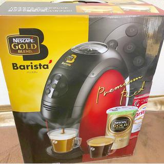 ネスレ(Nestle)のネスカフェ バリスタ 新品、未開封(コーヒーメーカー)