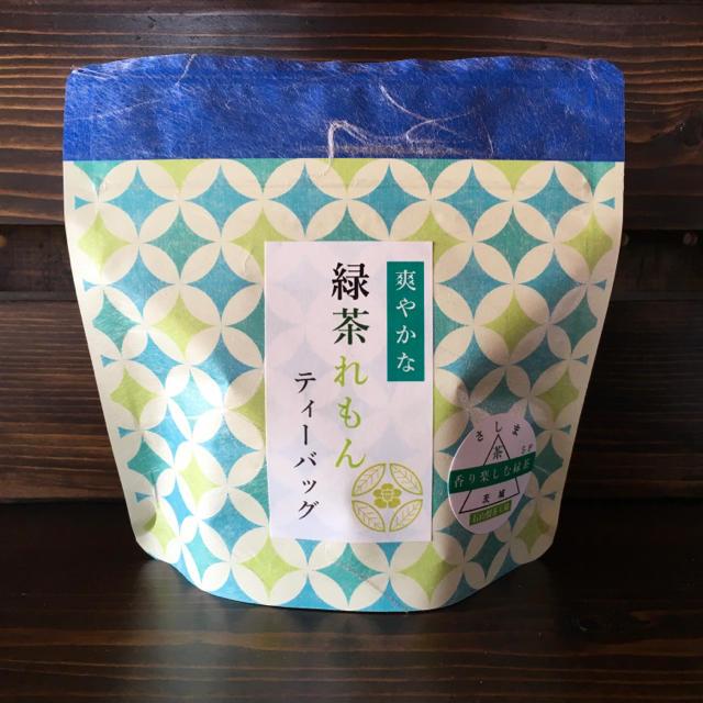 『香り楽しむ』ハーブティー。緑茶れもん 食品/飲料/酒の飲料(茶)の商品写真