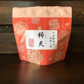 石山製茶五代目の味『稀天』(茶)