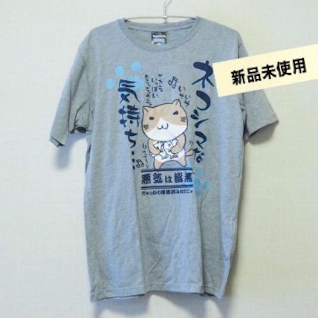 猫イラストtシャツグレーの通販 By Chacomamas Shopラクマ