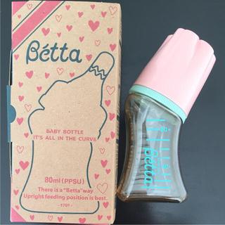ベッタ(VETTA)の未使用 Betta哺乳瓶(哺乳ビン)