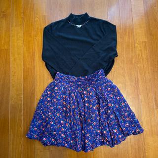 ローリーズファーム(LOWRYS FARM)のLOWRYSFARM 花柄スカート (ミニスカート)