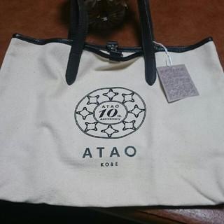 アタオ(ATAO)のアタオ 10周年記念 トートエコバック(エコバッグ)