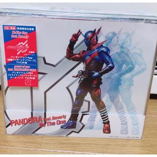 バンダイ(BANDAI)の仮面ライダービルド CD(ポップス/ロック(邦楽))