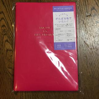 マークス(MARK'S Inc.)の2018年度、12月はじまり手帳(手帳)